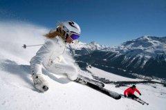 Funpark: The Spot Snowpark Obertauern