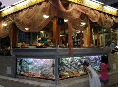 Restauracja Rybna